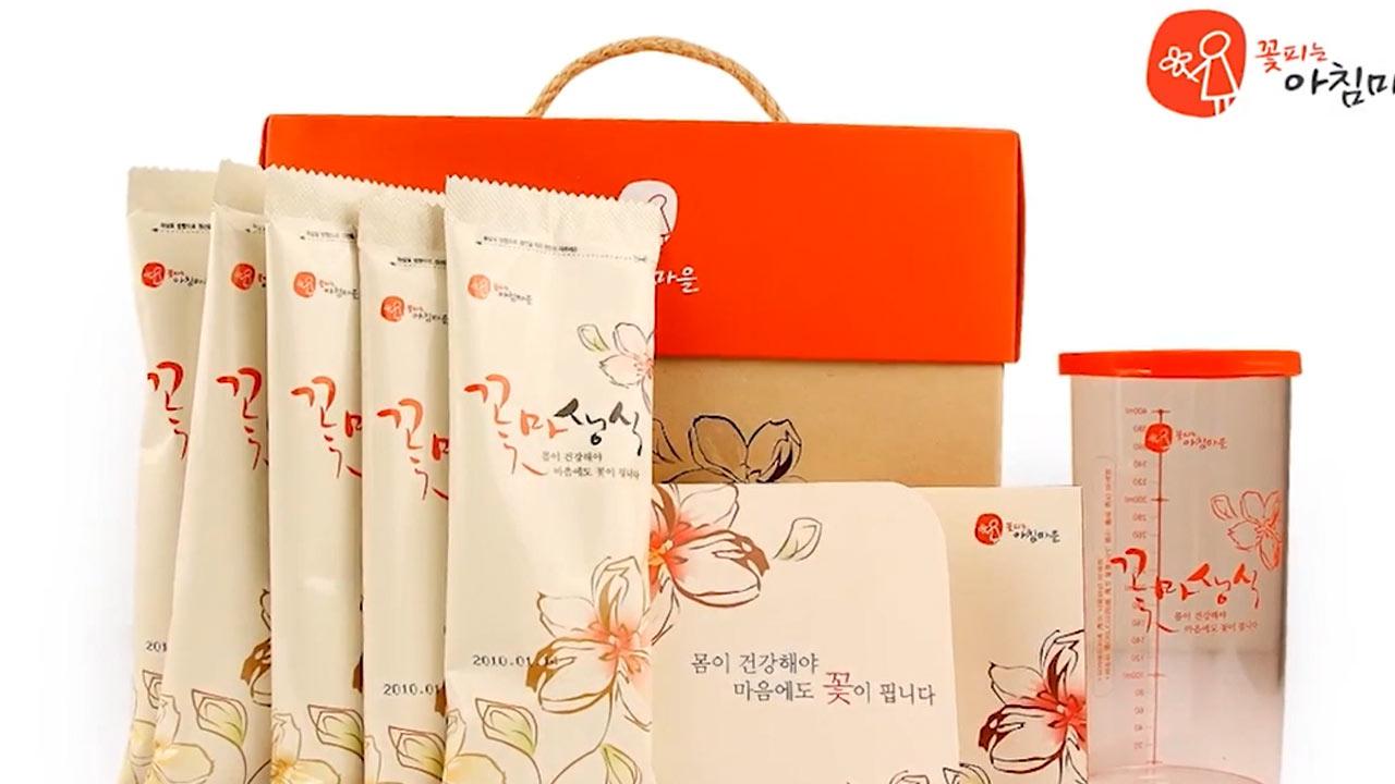 꽃마 생식 플러스 (40g X 10포) * 6박스 (2개월치) [한국TV 홈쇼핑 런칭 특가]
