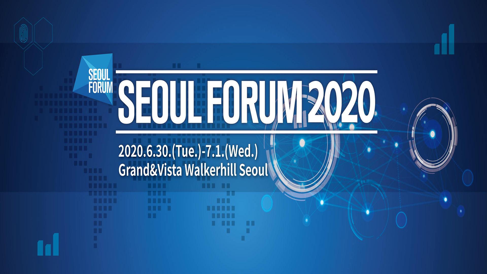 [서울포럼2020] 네이선 울프 기조강연 - 포스트 코로나 세계의 팬데믹 회복력